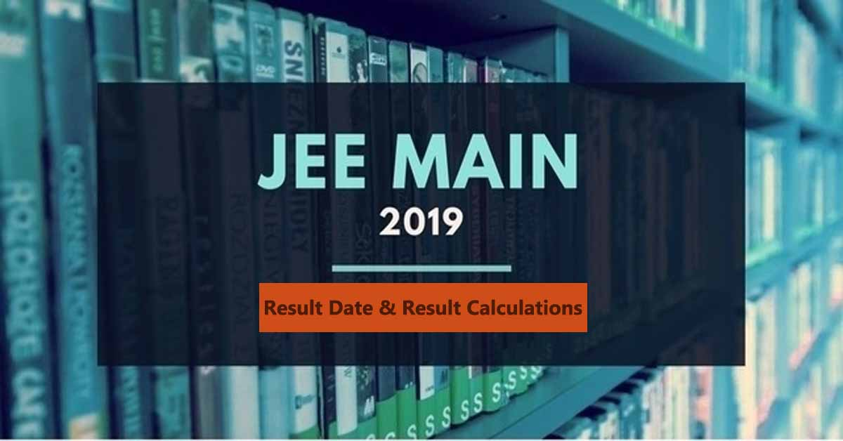 JEE Main 2019 Result Date